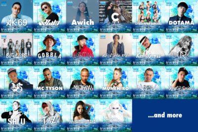 大阪「MUSIC CIRCUS'18」第1弾出演アーティスト発表で国内外23組の出演が決定