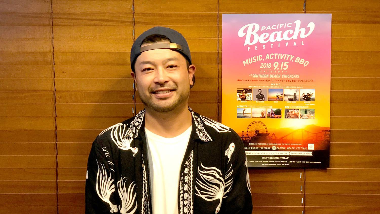 茅ヶ崎開催のビーチフェス「PACIFIC BEACH FESTIVAL」主催者にチケット情報からビーチアクティビティ・BBQ事情まで聞いてみた!