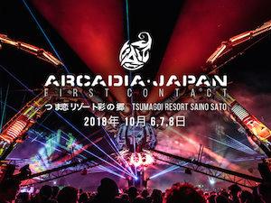 Arcadia Japan