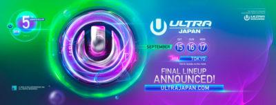 「ULTRA JAPAN 2018」フルラインナップ公開で、KSUKE、中田ヤスタカ、AmPmら追加