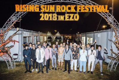 「RISING SUN ROCK FESTIVAL 2018 in EZO」ライブ映像&コメント映像の無料配信が「GYAO!」にてスタート
