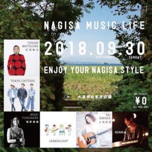 NAGISA MUSIC LIFE