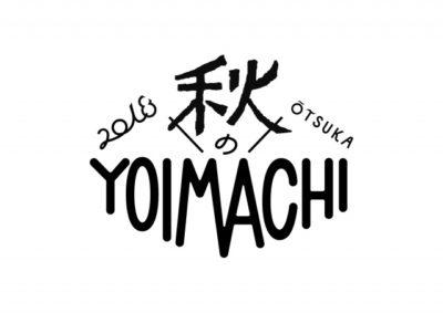 東京・大塚が舞台のサーキットフェス「秋のYOIMACHI」開催決定&第1弾でHINTO、imai、羊文学ら出演決定