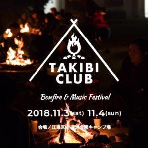 TAKIBI CLUB