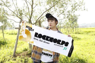 【RockCorps】公式アンバサダー高橋みなみが福島県いわき市でオリーブ栽培ボランティアにサプライズ参加