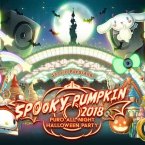 SPOOKY PUMPKIN 〜PURO ALL NIGHT HALLOWEEN PARTY