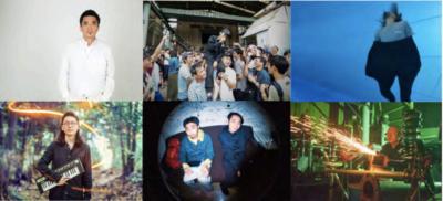 「鉄工島 FES 2018」音楽アーティストラインナップ発表で、石野卓球、∈Y∋、七尾旅人ら出演決定