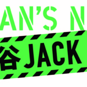 JAPAN'S NEXT