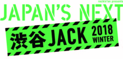 「JAPAN'S NEXT 渋谷JACK 2018 WINTER」の第2弾出演アーティスト発表で、DATS、FINLANDSら11組追加