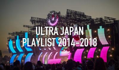 【ULTRA JAPAN】ウルトラ ジャパン歴代出演者プレイリストまとめ(2014年〜2018年)