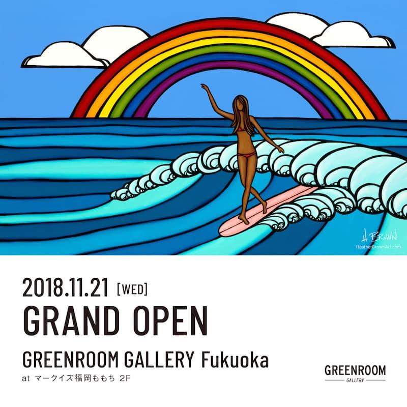 サーフ&ビーチカルチャーを発信するアートギャラリー「GREENROOM GALLERY Fukuoka」が11/21(水) オープン