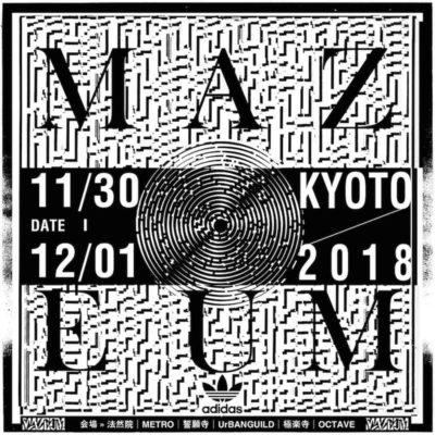 ワールドクラスの鬼才たちが京都に結集!3つの寺を含む全6会場でパフォーマンスを繰り広げる「MAZEUM -メイジアム-」開催決定