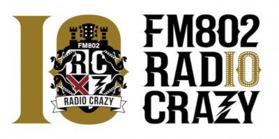 ロック大忘年会「FM802 RADIO CRAZY」2日間のタイムテーブル発表
