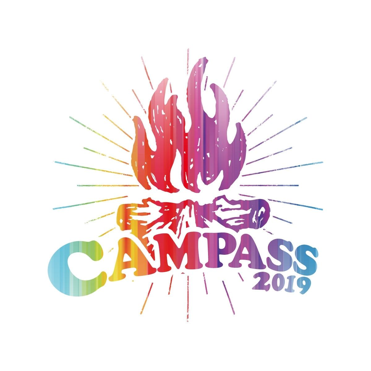 千葉県柏市野外フェス「CAMPASS 2019」開催決定&2018年度のアフタームービーも公開