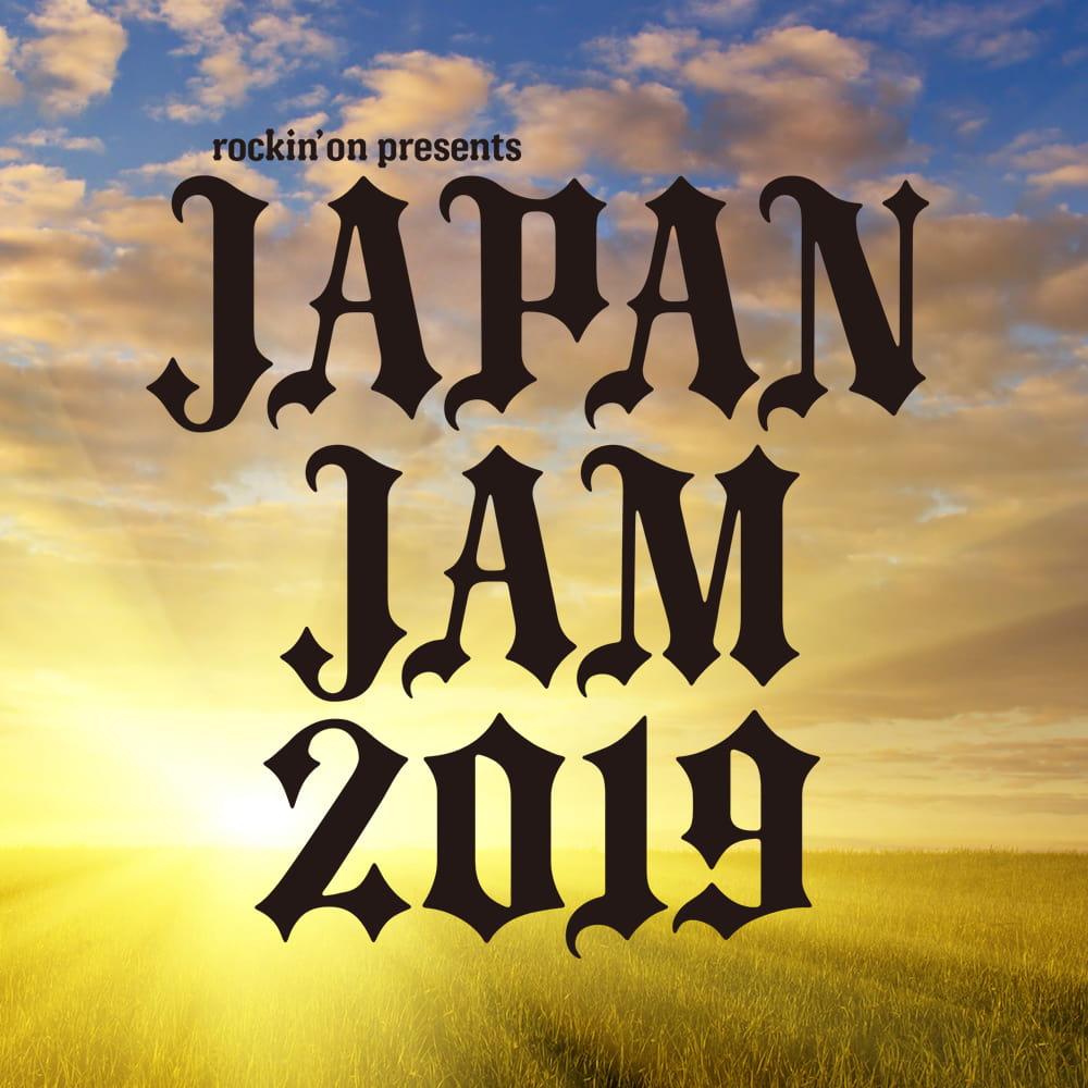 都市型野外ロックフェス「JAPAN JAM 2019」第1弾発表で、感覚ピエロ、サンボマスター、Nulbarichら出演決定