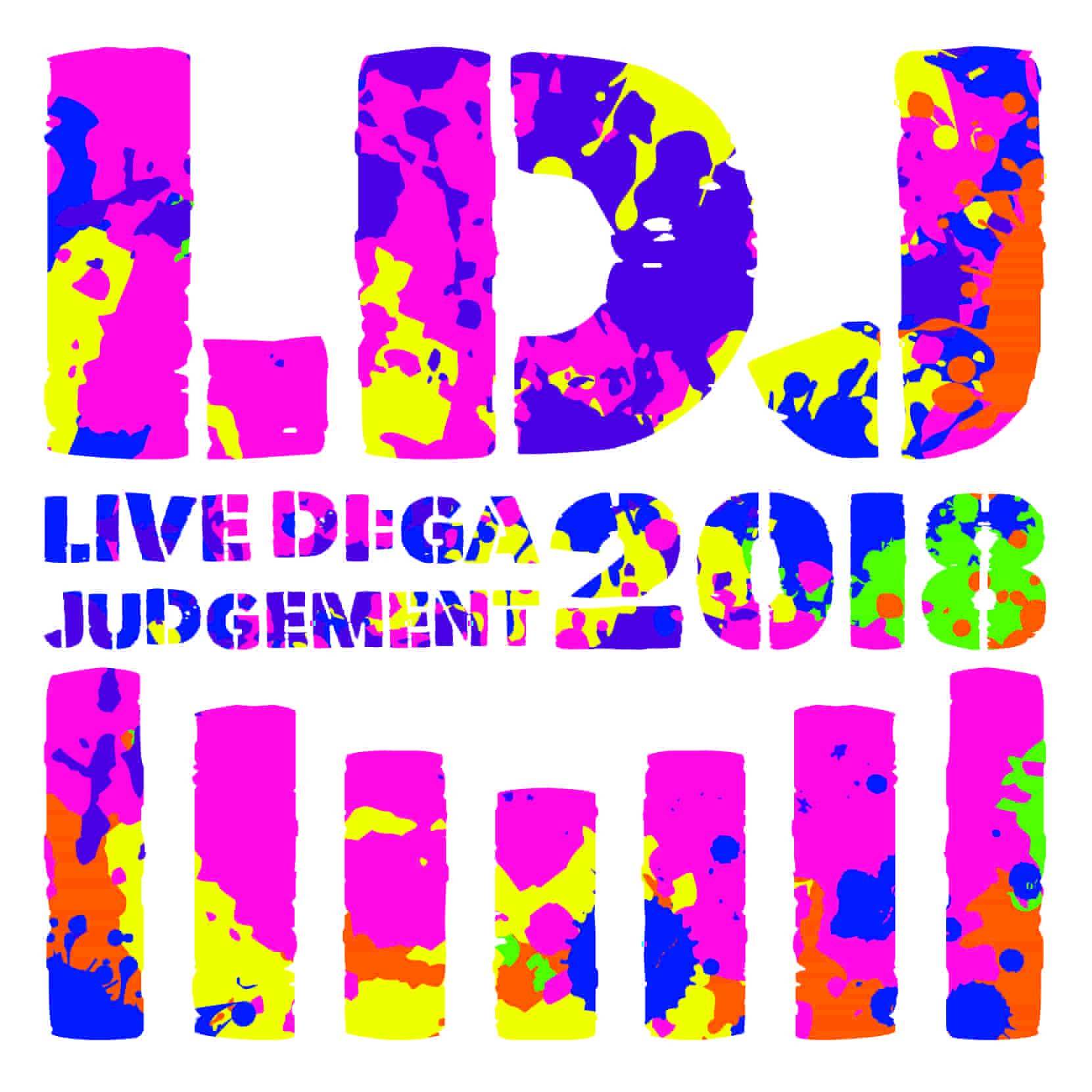 「LIVE DI:GA JUDGEMENT 2018」最終出演アーティスト&タイムテーブル発表