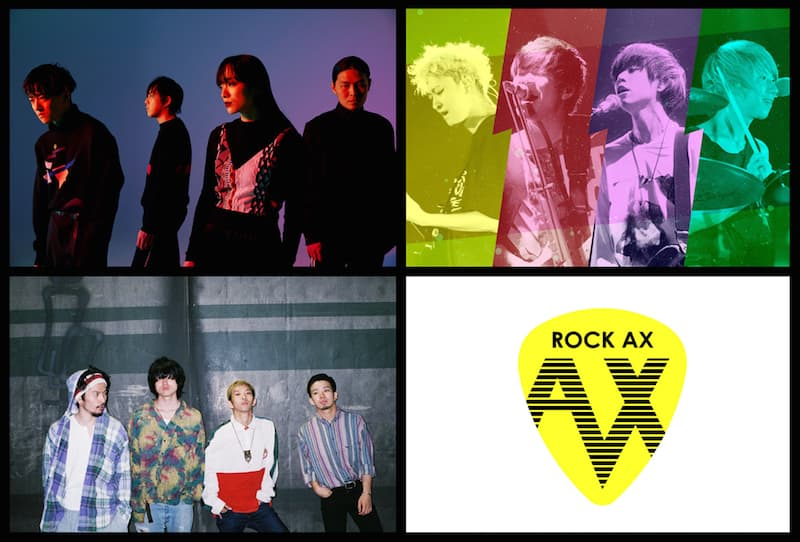 来春開催の日テレ発信の新ライブ・イベント「ROCK AX」第1弾発表で、雨のパレード、KEY TALK、King Gnu出演決定