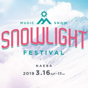 Snow Light Festival 2019