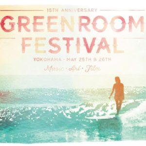 GREENROOM FESTIVAL 2019