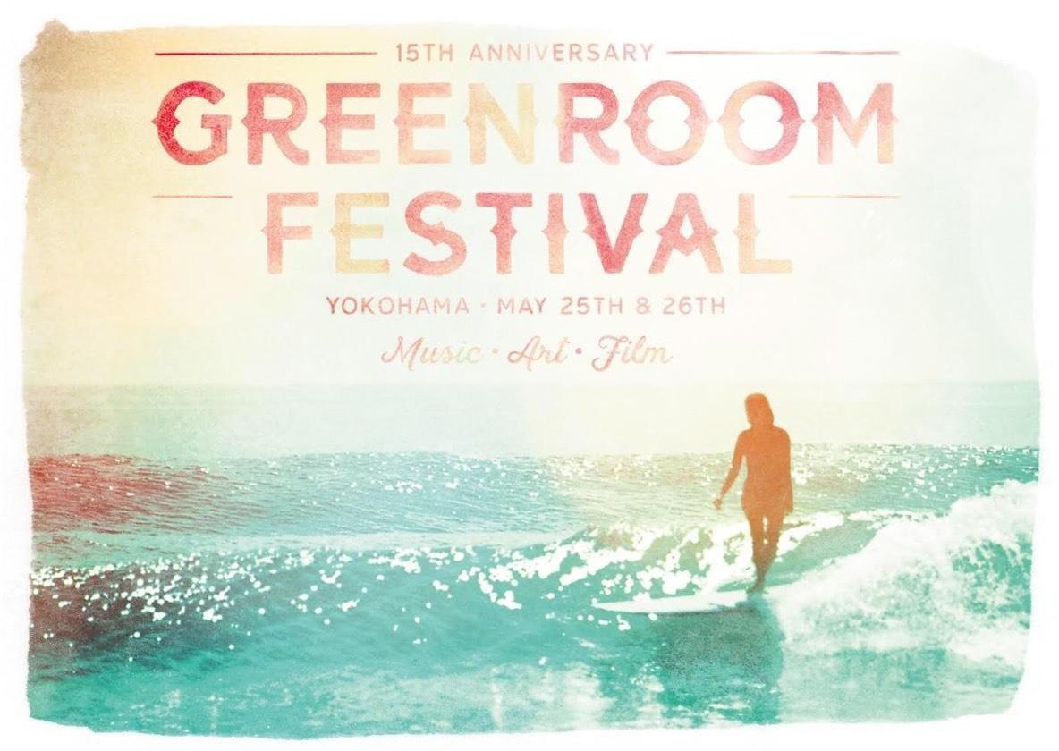 15周年を迎える「GREENROOM FESTIVAL'19」開催決定