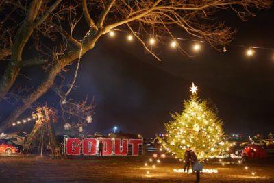 極寒注意!日本最大級のクリスマスキャンプイベント「GO OUT CAMP 冬」が今年も開催決定
