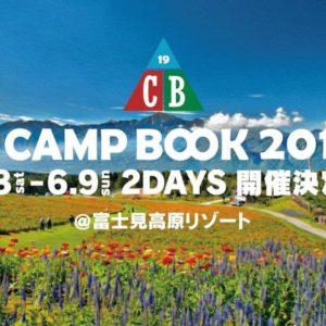 THE CAMP BOOK 2019