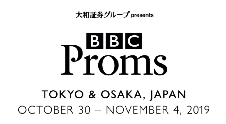イギリス発、世界最大級のクラシックミュージックフェス「BBC Proms」2019年秋に日本で開催決定