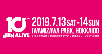 北海道野外フェス「JOIN ALIVE 2019」10回目の開催が決定