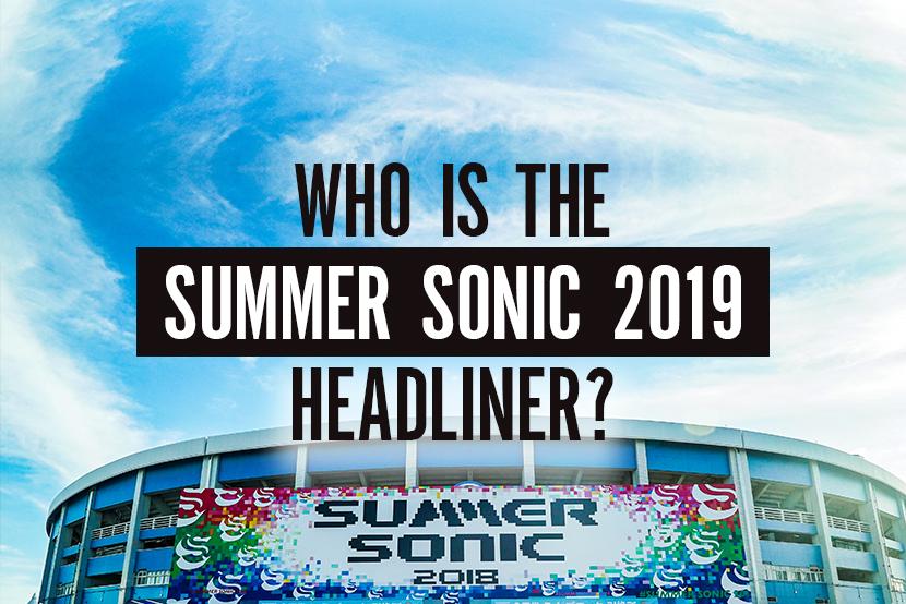 【SUMMER SONIC 2019】音楽ライター、大学教授、フェスで見かけるあの人たちが、サマソニ20周年のヘッドライナーを勝手に予想!