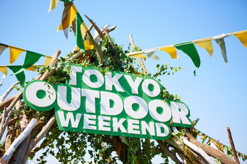 8年目を迎えるアウトドア大博覧会「TOKYO OUTDOOR WEEKEND 2019」が来春3月に開催決定