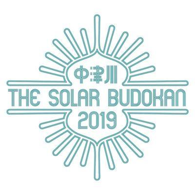 「中津川 THE SOLAR BUDOKAN 2019」前夜祭に佐藤タイジ、TOSHI-LOWら出演決定