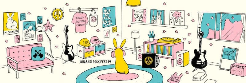 「ARABAKI ROCK FEST.19」第2弾アーティスト発表で24組追加