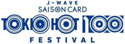 J-WAVE「SAISON CARD TOKIO HOT 100 FESTIVAL」にNulbarich、ビッケブランカ、RIRIが出演決定