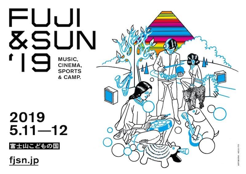 WOWOW主催の新キャンプフェス「FUJI&SUN '19」最終発表でD.A.N. 、やけのはら、YOUFORGOT、タイムテーブルも公開