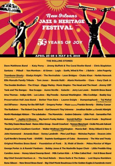 【海外フェス】50周年「ニューオーリンズ・ジャズ・フェス」ラインナップ発表で、ローリング・ストーンズ、ケイティ・ペリーら出演決定