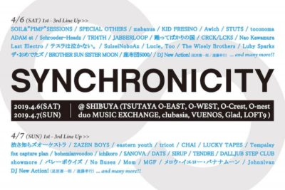 「SYNCHRONICITY'19」第3弾で発表で16組追加、京都「ボロフェスタ」とのコラボステージも誕生