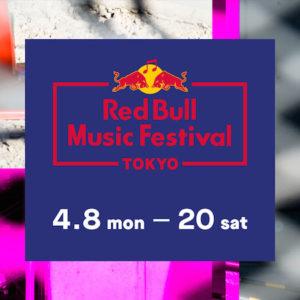 RED BULL MUSIC FESTIVAL TOKYO 2019