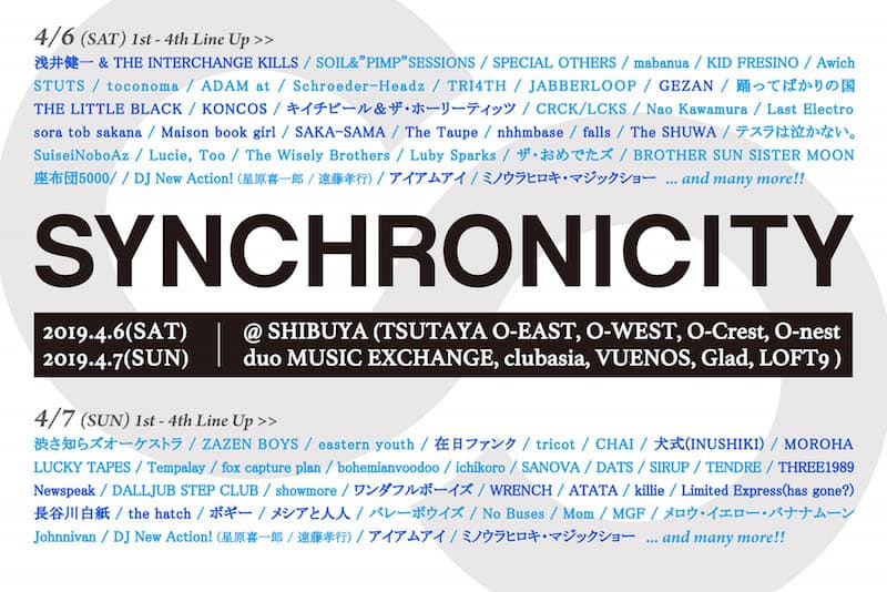 「SYNCHRONICITY'19」第4弾発表で、在日ファンク、犬式、GEZAN、ATATAら28組追加