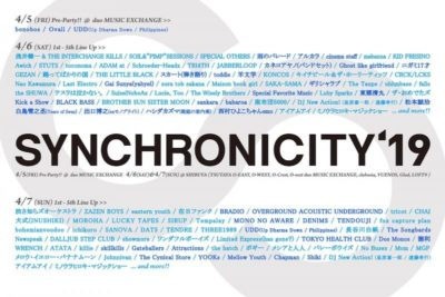 「SYNCHRONICITY'19」第5弾ラインナップ発表で40組追加