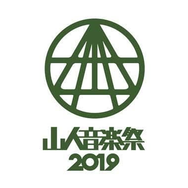 「山人音楽祭2019」第2弾発表で、OAU、HAWAIIAN6、The BONEZら8組追加
