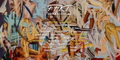 タイコクラブ後継フェス「FFKT」第2弾発表で、Nick the Record、yahyel、SIRUPら9組追加