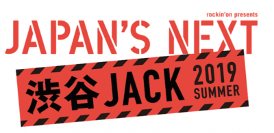 「JAPAN'S NEXT 渋谷JACK 2019 SUMMER」第4弾発表で、キイチ、め組ら15組追加