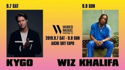 9月開催「WIRED MUSIC FESTIVAL'19」カイゴ、ウィズ・カリファの2ヘッドライナーが決定
