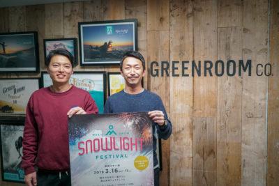 今年は入場無料!苗場の雪山フェス「Snow Light Festival」主催者にアクセス、宿泊、会場施設について聞いてみた