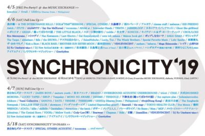 「SYNCHRONICITY '19」最終ラインナップ&タイムテーブル公開、大阪会場の第1弾出演者発表も