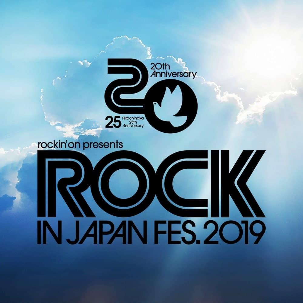 「ROCK IN JAPAN FESTIVAL 2019」第2弾出演アーティストで、ストレイテナー、Nulbarich、ゴスペラーズら27組追加
