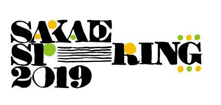 「SAKAE SP-RING 2019」第2弾発表で、集団行動、ravenknee、EASTOKLABら79組追加