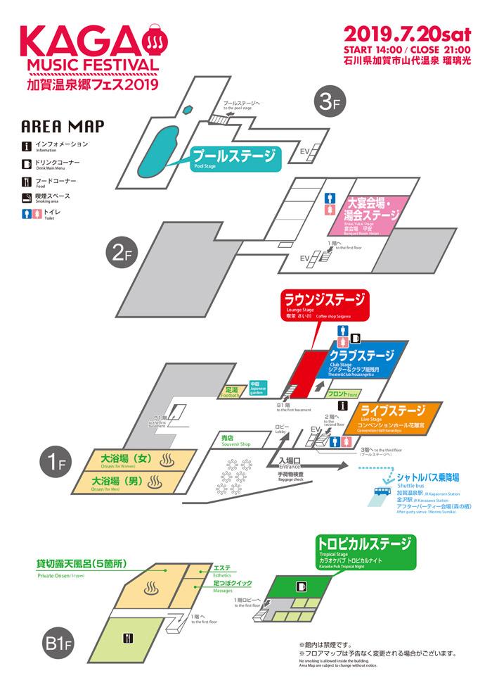 kagaonsenkyo-2ndlineup-map