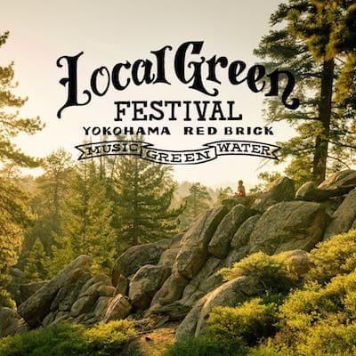 グリーンルーム主催の秋フェス「Local Green Festival'19」第5弾発表で、くるり、Nulbarichら6組追加