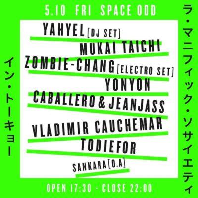フランスの音楽フェス「ラ・マニフィック・ソサエティ」のキックオフパーティーに、yahyel、向井太一、ZOMBIE-CHANGら出演